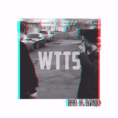 Вікно на вулицю – WTTS