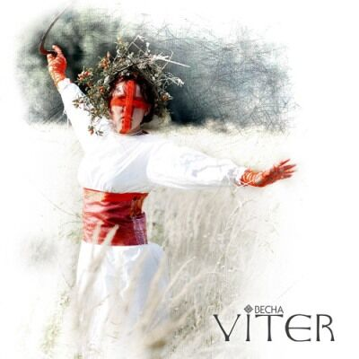 Viter - Весна