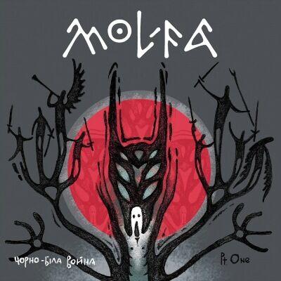 Мольфа – Чорно-біла война