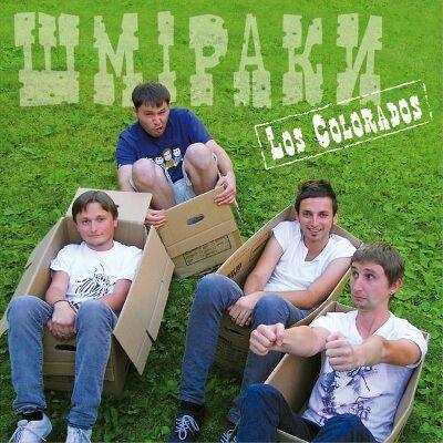 Los Colorados - Шміраки