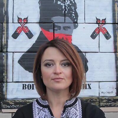 Uлія Лорd - Єдина