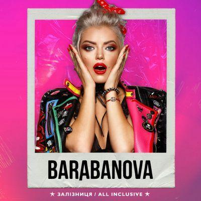 Barabanova – Залізниця