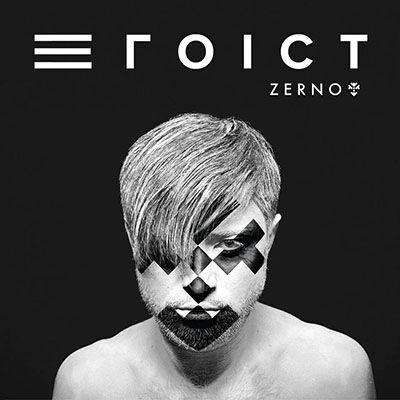 ZERNO – Егоїст