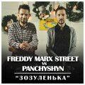 Panchyshyn vs Freddy Marx Street – Зозуленька (Кліп)